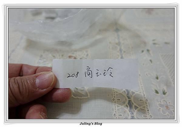 _DSC8784.JPG