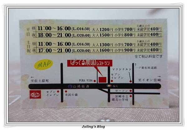 D3 Farm restaurant18.JPG