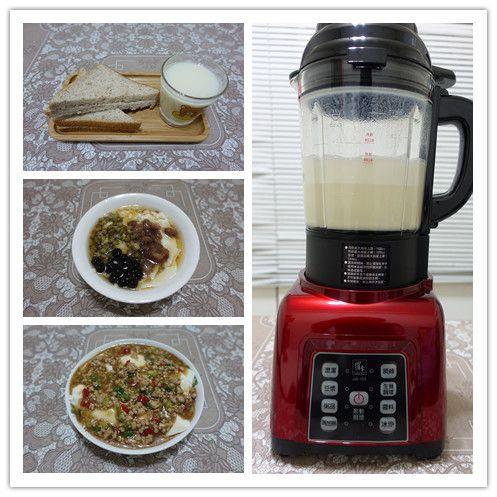 全營養自動調理機1.jpg