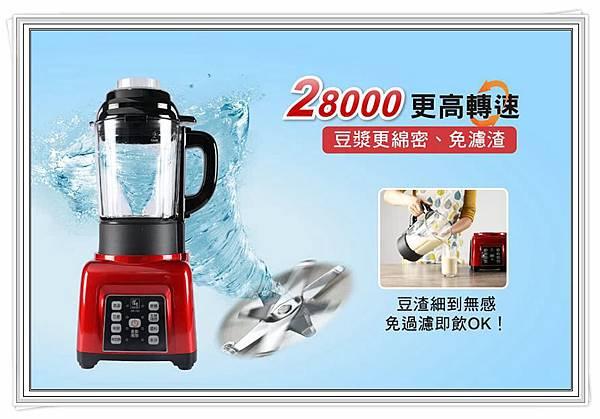 全營養自動調理機3.jpg