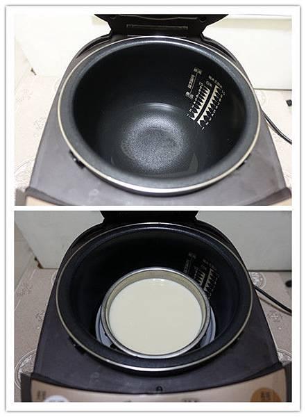 全營養自動調理機17.jpg