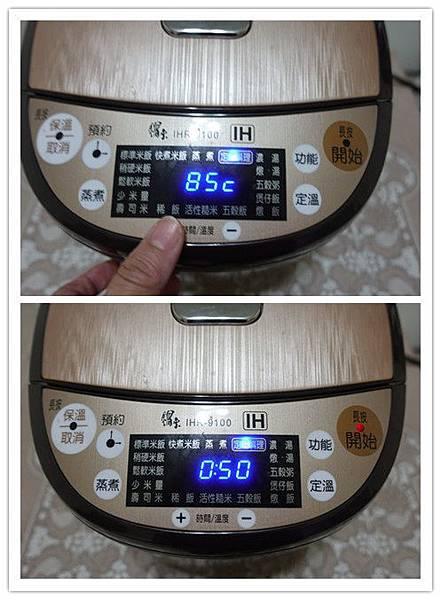 全營養自動調理機18.jpg