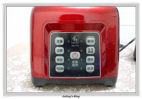 全營養自動調理機5.JPG