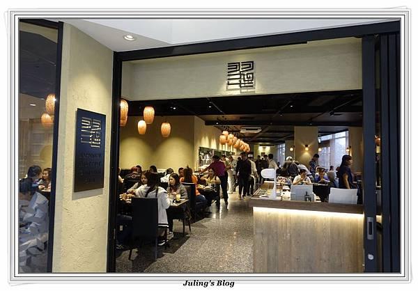 D8Japanese hotpot dining1.JPG