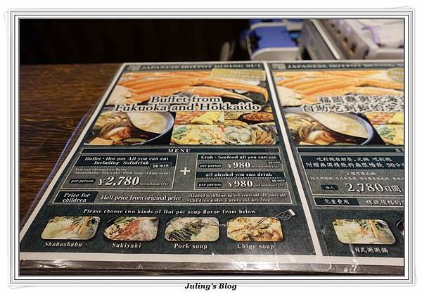 D8Japanese hotpot dining4.JPG