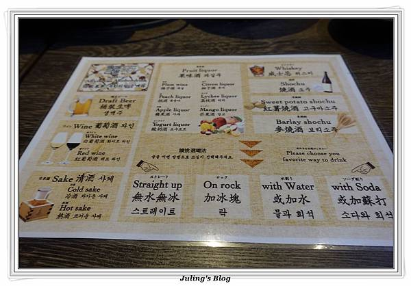 D8Japanese hotpot dining7.JPG