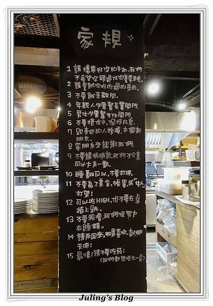 Miacucina 復興店9.JPG