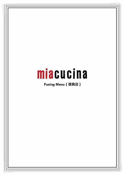 Miacucina 復興店10-1.jpg
