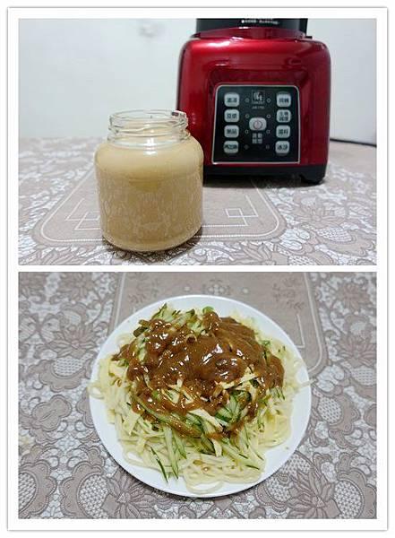 自製花生醬%26;花生醬拌麵.jpg