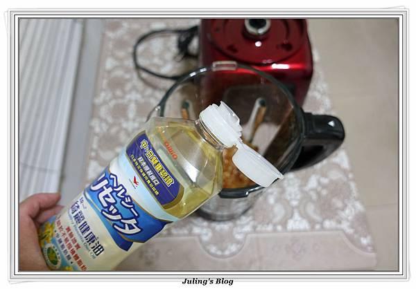 自製花生醬%26;花生醬拌麵做法2.JPG