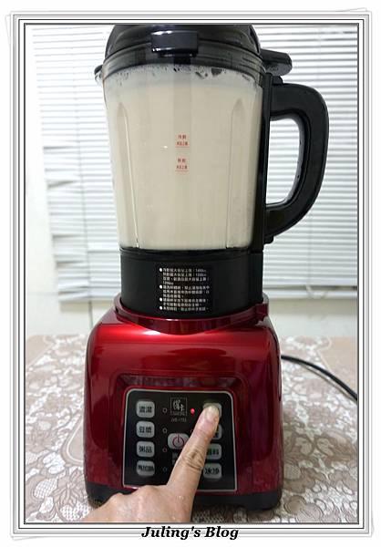 自製花生醬%26;花生醬拌麵做法8.JPG