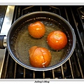 蕃茄麻糬&蕃茄涼糕做法3.JPG