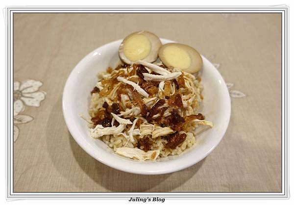 簡易雞肉飯2.JPG