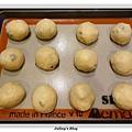 焦糖蔓越莓麵包做法15.JPG