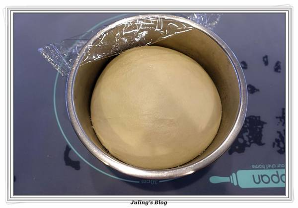 韭菜水煎包做法9.JPG