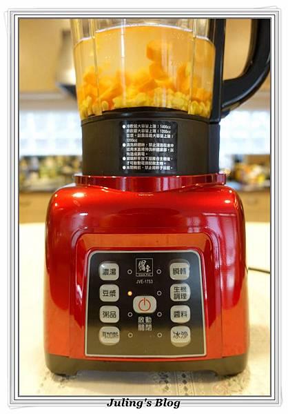 紅蘿蔔玉米豆漿做法5.JPG