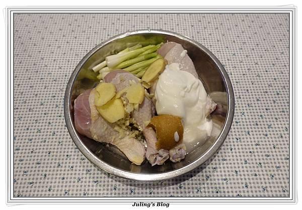 味噌優格雞腿做法1.JPG