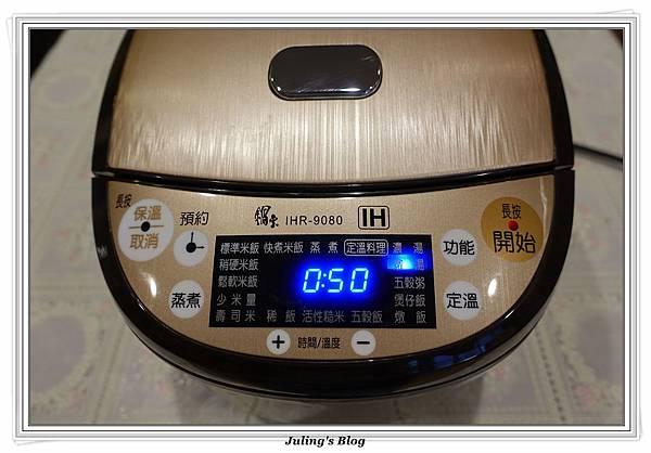 味噌優格雞腿做法4.JPG