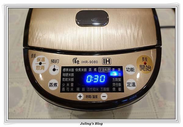 茄汁鷹嘴豆做法3.JPG