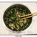 韭菜蝦仁鍋貼做法8.JPG