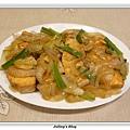 奶油醬燒鮭魚2.JPG