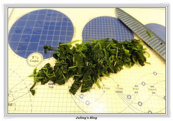 起司菠菜蛋餅做法3.JPG