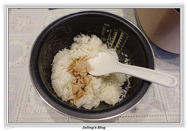 烤飯團做法2.JPG