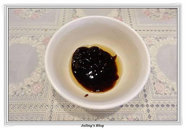 烤飯團做法16.JPG