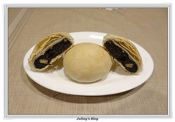 蘇式椒鹽月餅2.JPG