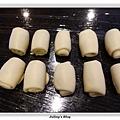 蘇式椒鹽月餅做法17.JPG