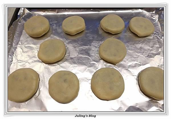 蘇式椒鹽月餅做法20.JPG
