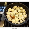 自製咖哩醬做法11.JPG