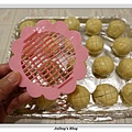 菠蘿蛋黃酥做法14.JPG