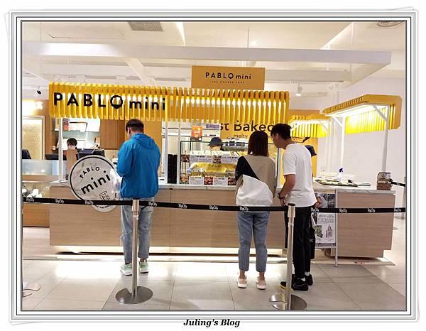 PABLO迷你起司塔1.jpg