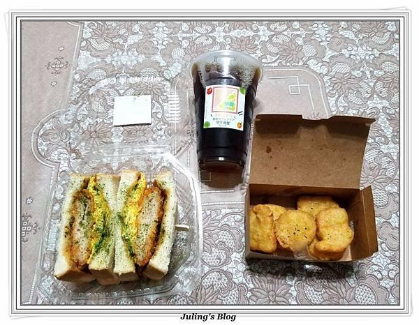 MIKU早午食堂14.jpg