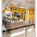 PABLO迷你起司塔3.jpg