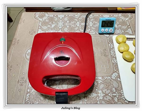 格子鳳梨酥做法11.jpg