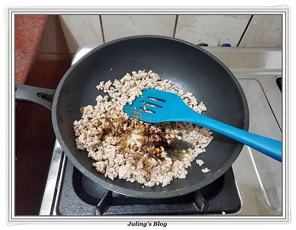 油蔥粿做法2.jpg