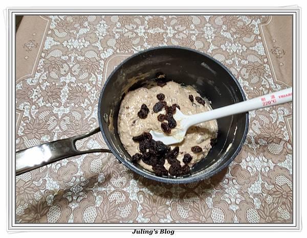 黑八寶麵包做法3.jpg