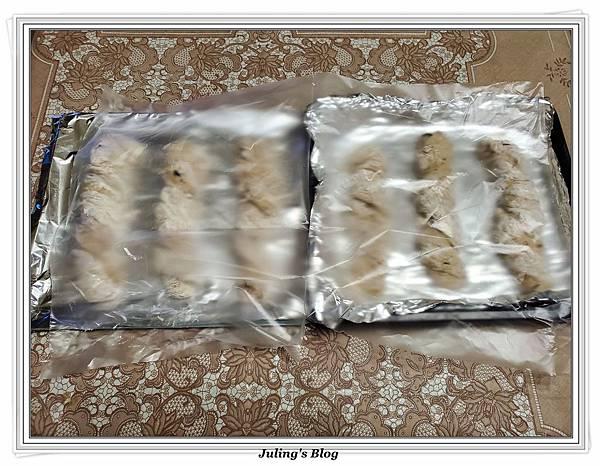 黑八寶麵包做法15.jpg