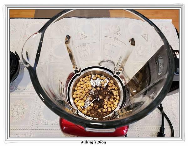 伯爵茶豆漿做法3.jpg