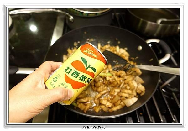 蘋果西打滷肉飯做法11.JPG