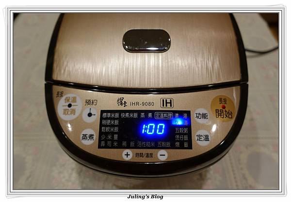 蘋果西打滷肉飯做法14.JPG