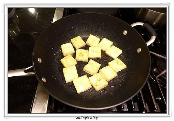 紅燒蛋豆腐做法6.JPG