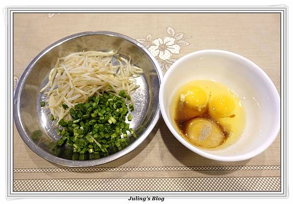 韭菜豆芽蛋捲做法4.JPG