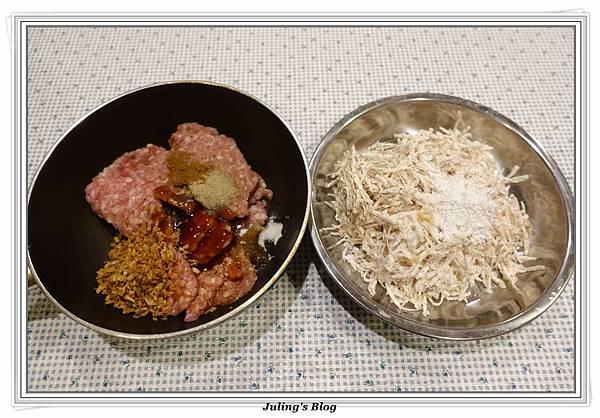 芋肉丸做法2.JPG