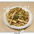鹹蛋肉末蒸芋絲2.JPG