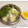 鹹蛋肉末蒸芋絲做法2.JPG
