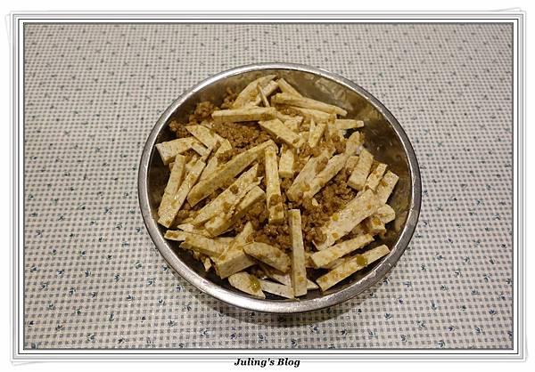 鹹蛋肉末蒸芋絲做法9.JPG