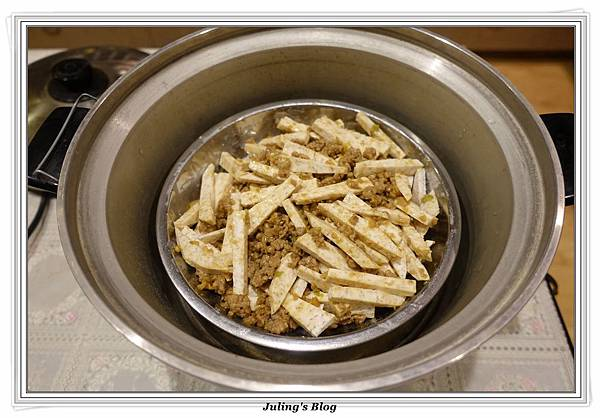 鹹蛋肉末蒸芋絲做法10.JPG